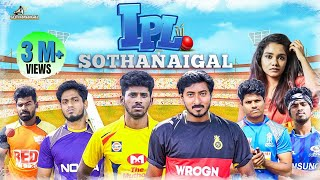 IPL Sothanaigal | Fan Moments