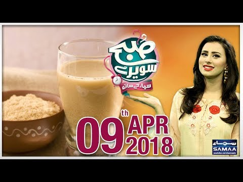 Subah Saverey Samaa Kay Saath | SAMAA TV | Madiha Naqvi | 09 April 2018