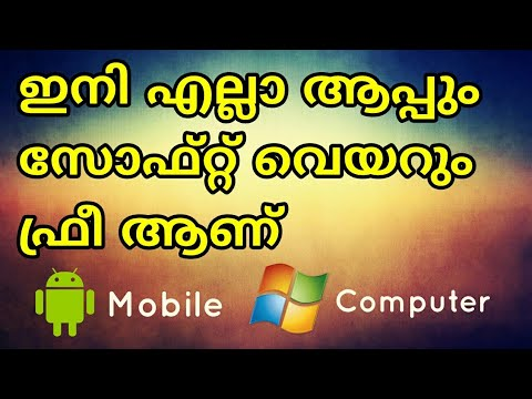 All Software And Paid Apps For Free | MALAYALAM |