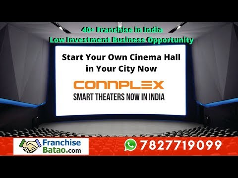 How To Run Multiplex Cinema Hall In India | Start Your Own Miniplex Franchise L Cineplex Business