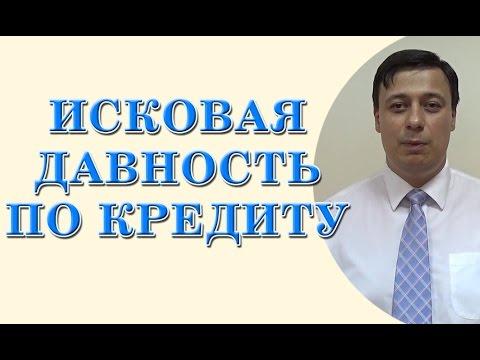 деньги на баланс билайн узбекистан из россии