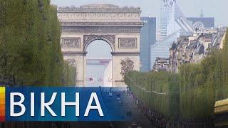 Коронавирус идет на спад? В Европе осторожно ослабляют карантин | Вікна-Новини