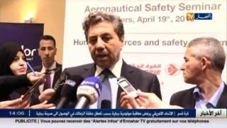 المدير العام للخطوط الجوية الجزائرية : مخالفة الإجراءات الجديدة ينجر عنها دفع غرامة مالية
