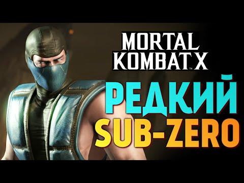 Mortal Kombat X -  Выпал Классический Саб-Зиро (iOS)