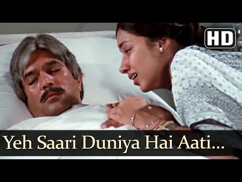Yeh Saari Duniya Hai Aati Jaati (HD) - ...