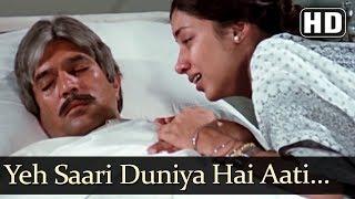 Yeh Saari Duniya Hai Aati Jaati (HD) -  Avtaar Song - Rajesh Khanna - Shabana Azmi - Sachin