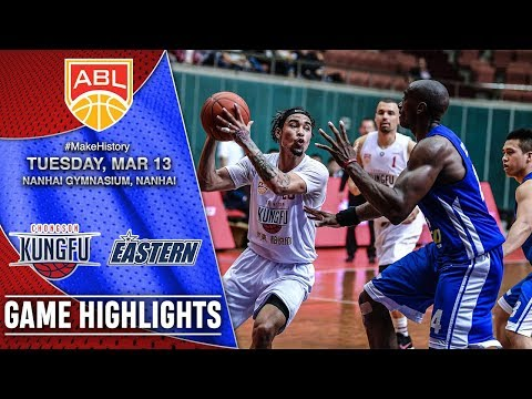 Chong Son Kung Fu vs Hong Kong Eastern | HIGHLIGHTS | 2017-2018 ASEAN Basketball League