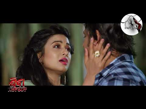 Shiva not out premare Jane janaka bina video | Love Song