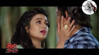 Shiva not out premare Jane janaka bina | Love Song