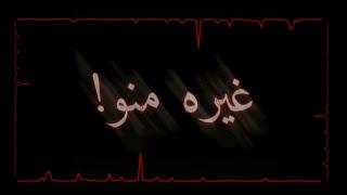 تصميم شاشة سوداء أغاني حب ❤🌿  غيره منو يحس بيه\\\\جاهزة للتصميم بدون حقوق//حالات واتساب ♡