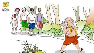 Brahmanudu Naluguru Dongalu | telugu stories for kids | panchatantra stories | bommala kathalu_14