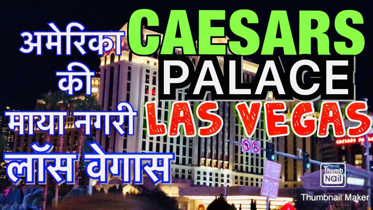 Internet casino gratis spielen