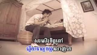 Khmer Karaoke [SD VCD75T04] Kirng Bong Kom Bontosh Kloun Aeng