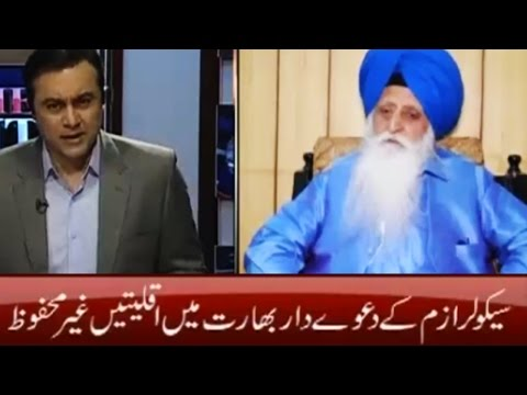Khalistan Movement Leader Bashing India - To The Point 16 April 2017 | Express News