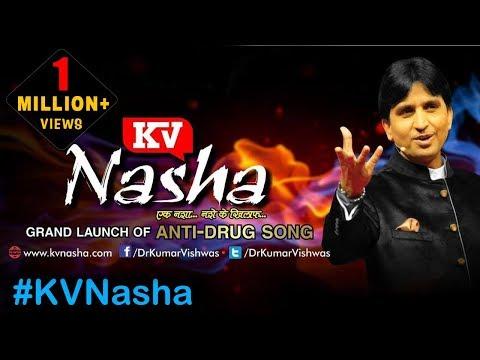 KV Nasha - Anti Drugs Song Ek Nasha By Dr Kumar Vishwas HD