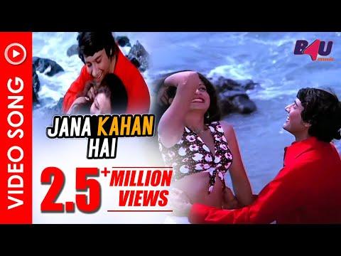 Jaana Kahan Hai | Full Song | Chalte Chalte | Vishal Anand, Simi Garewal | Full HD