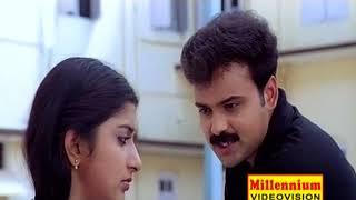 Video Kunchacko Boban and Meera Jasmine | Malayalam Movie Campus Scene download MP3, 3GP, MP4, WEBM, AVI, FLV September 2018