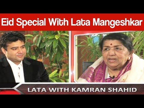 On The Front with Kamran Shahid -Eid Special With Lata Mangeshkar - 18 June 2018 | Dunya News