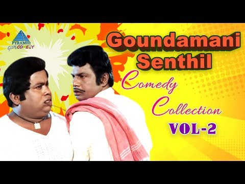 Goundamani Senthil Sathyaraj Comedy Collection | Vol 2 | Tamil Comedy Scenes | Pyramid Glitz Comedy