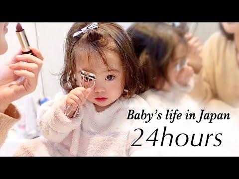 Baby's life in Japan   24hours   Episode1