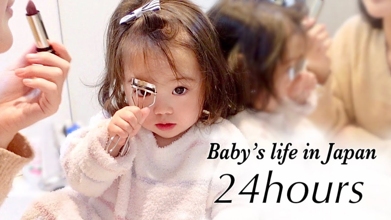 Baby's life in Japan | 24hours | Episode1