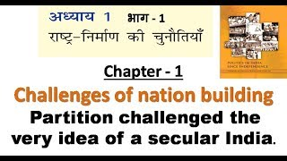 NCERT POLITY CLASS 12 Politics in India since Independenc summary 6 to 12 UPSC IAS PCS SSC UPPSC 1.1