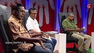 Aluth Parlimenthuwa - 01st November 2017 Thumbnail