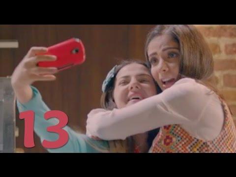 مسلسل لهفه - الحلقه الثالثة عشر و ضيفة الحلقه النجمه 'منى زكي'  | Lahfa - Episode 13 HD