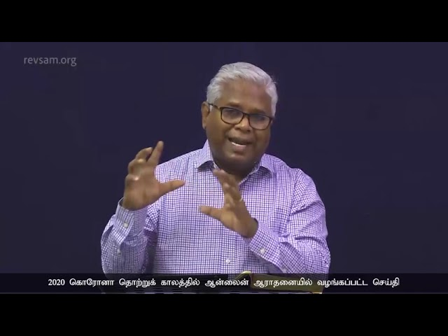 AFT Church | Nambikkai TV - 26 JUL 21 (Tamil) | Sam P. Chelladurai