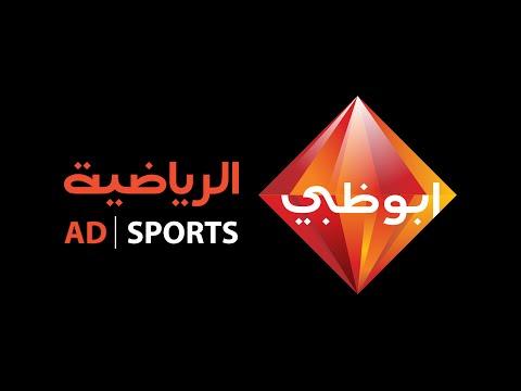 Tv AB Sport  Iphone Ipad  قنوات أبو ظبي الرياضية من 1 إلى 7 شغالة