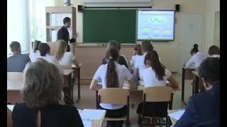 Урок химии, Ковалев Е  Г , 2016Всероссийский конкурс Учитель года России2756