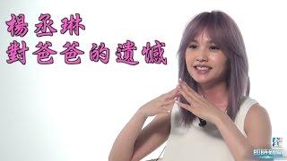 那年七月,她全心迎接首場上海萬人個唱,活動前兩天收到爸爸心肌梗塞去...
