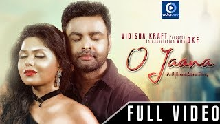 O JAANA | ODIA MUSIC VIDEO  | STHITA | BULU