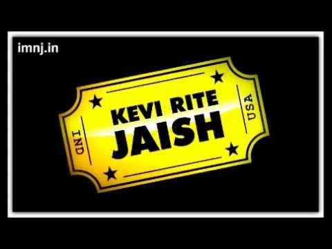 Kevi Rite Jaish - Aa Safar Full Song | imnj.in