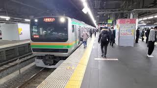 上野東京ラインE231系 品川進入~発車