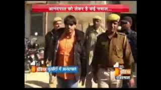 In search of criminal Anandpal | First India News