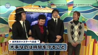 http://blog.spaceshowertv.com/kinshirei/ お笑い界一音楽業界に顔の広...