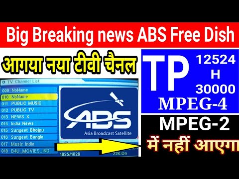 ABS FREE DISH NEW TV CHANNEL ADD | BIG BREAKING NEWS