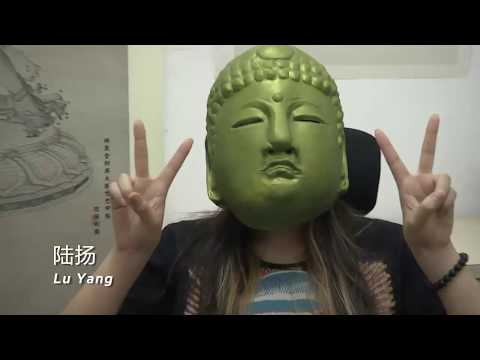 ON | OFF: Young Artists in China