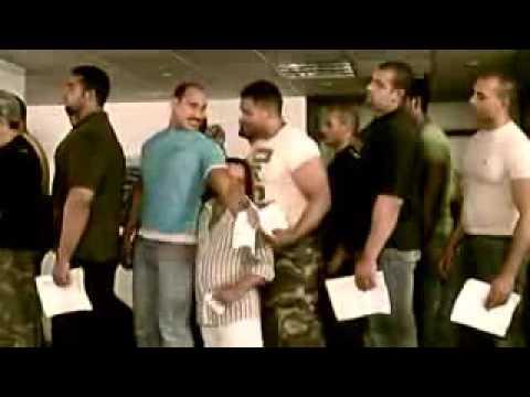 مشاهدة فيلم وش إجرام 2006 ايجي بست Egybest