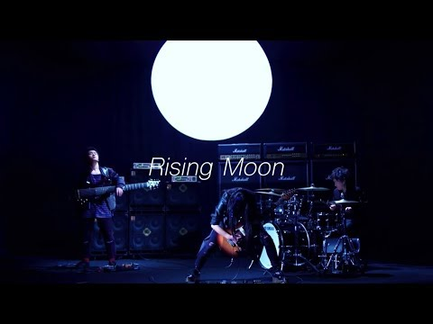 "ASTERISM「Rising Moon 」MV (AL ""The Session Vol.2""収録)"