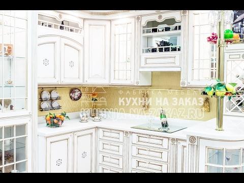 Белая кухня Афина Де Оро или кухня из массива Афина Оро отделка патина золото