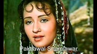 Pashto New tappy