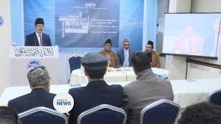 National Umoor e Kharijiyya Conference UK 2019