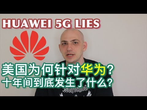 Huawei 5G LIES!