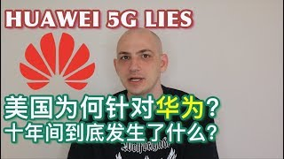 Android - Huawei 5G LIES!