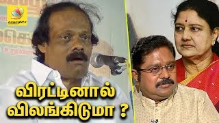 Leoni funny speech on TTV Dinakaran & Sasikala ouster