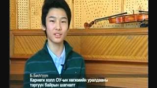 "Bilguun Bayartsogt, appearance on a Mongolian TV Show ""Talented Kids"", part 1"