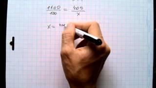 №67 алгебра 7 класс Макарычев