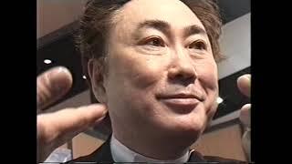 高須克弥 高須クリニックの美容整形のすべて 2004